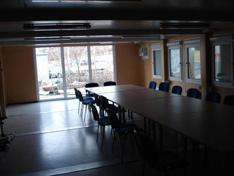 Приобектов офис - интериор